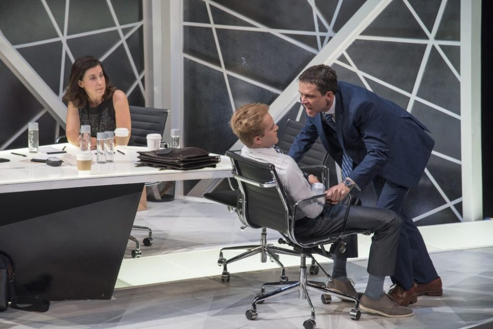 "From left, Christine Hamel, Jake Murphy and Lewis D. Wheeler in ""Ideation."" (Courtesy Andrew Brilliant/New Repertory Theatre)"