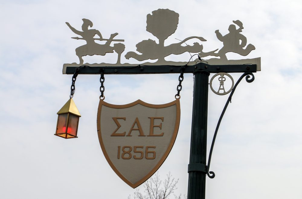 A sign post is seen outside the international headquarters of Sigma Alpha Epsilon in Evanston, Illinois on March 10, 2015. Sigma Alpha Epsilon's international headquarters may be in Illinois, but the fraternity's roots are firmly planted in the antebellum South. (AP Photo/Teresa Crawford)
