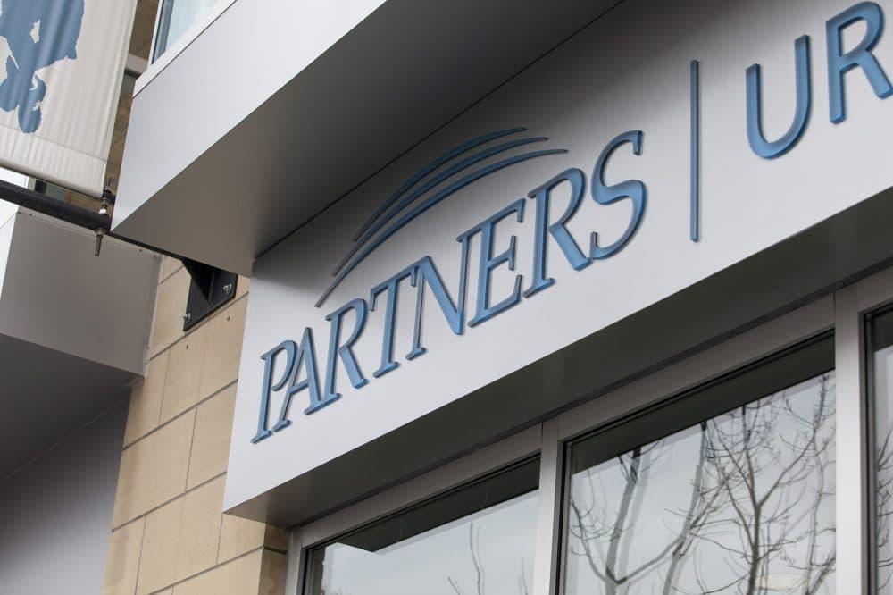 A Partners HealthCare sign (Joe Difazio for WBUR)