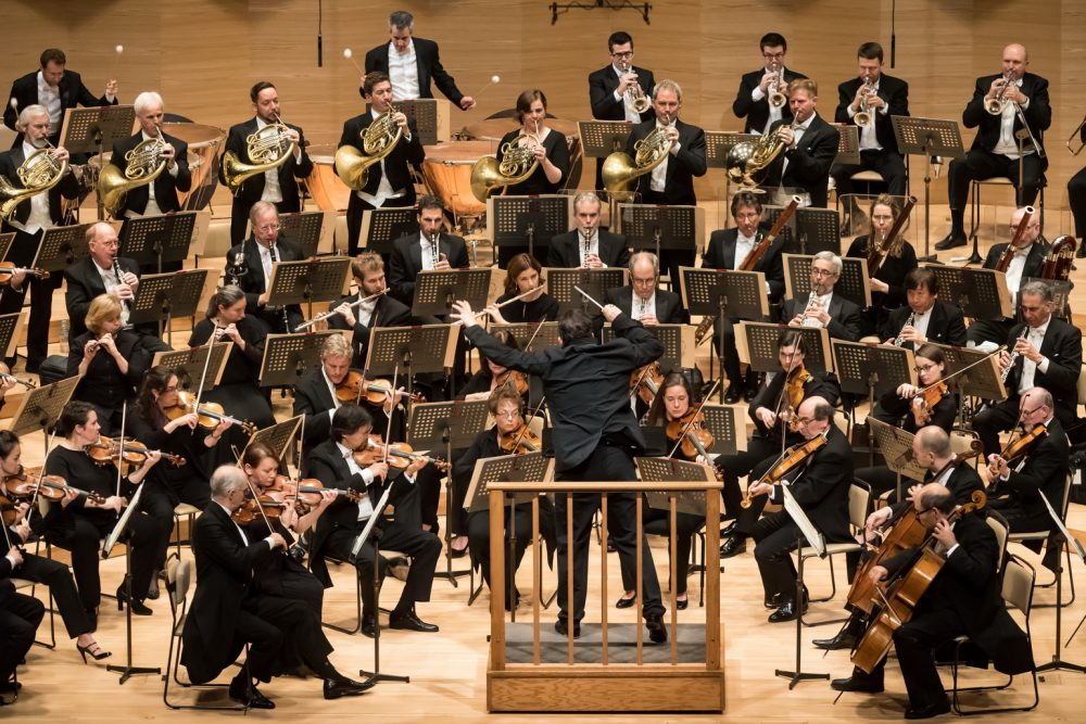 The Boston Symphony Orchestra performing at Suntory Hall in Tokyo. (Courtesy Suntory Hall)