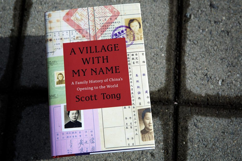 """A Village with My Name,"" by Scott Tong. (Robin Lubbock/WBUR)"
