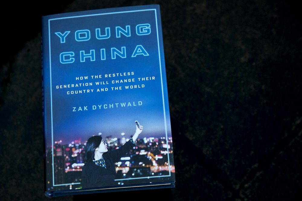 """Young China,"" by Zak Dychtwald. (Robin Lubbock/WBUR)"