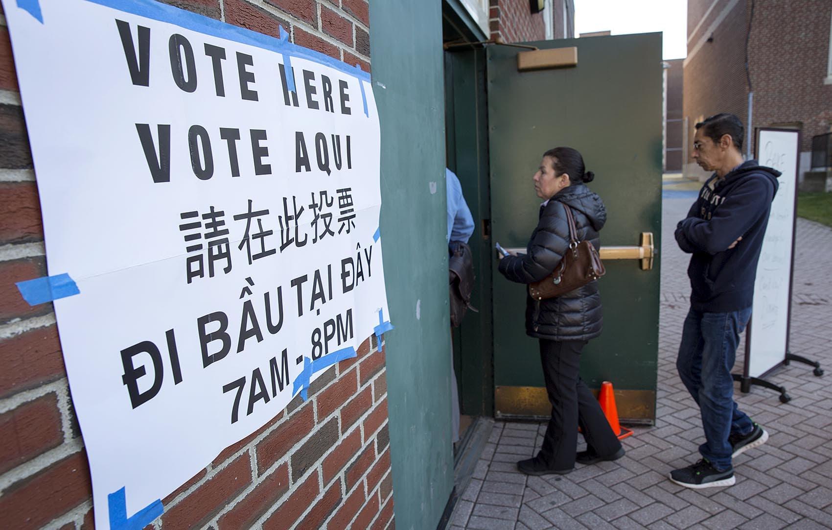 Voters in line outside East Boston High School. (Robin Lubbock/WBUR)