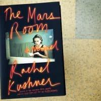 """""""The Mars Room,"""" by Rachel Kushner. (Robin Lubbock/WBUR)"""
