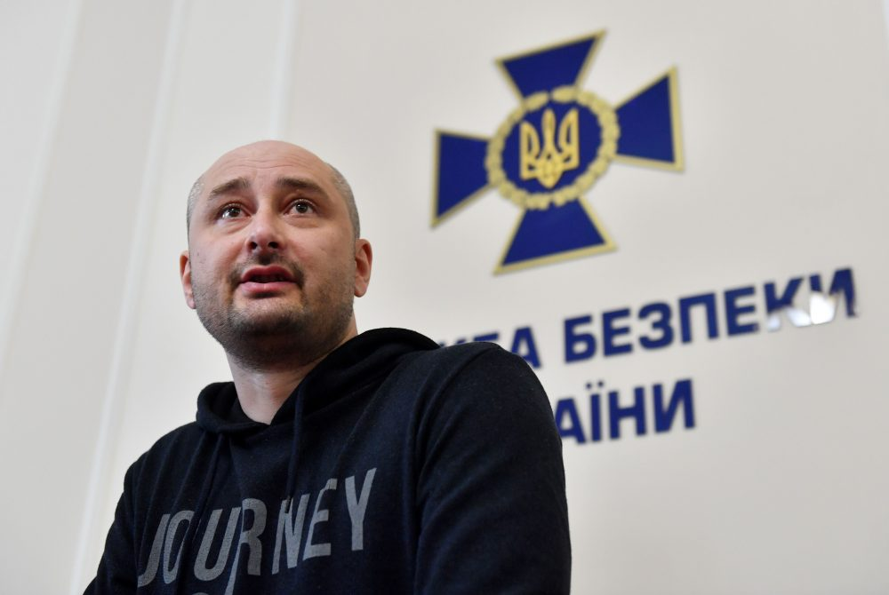 Anti-Kremlin Russian journalist Arkady Babchenko speaks during a press conference at Ukrainian Security Service in Kiev on May 30, 2018. Ukraine admitted it had staged Babchenko's murder in order to foil an attempt on his life by Russia. (Sergei Supinsky/AFP/Getty Images)