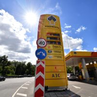 The company logo of Russia's state oil giant Rosneft is seen at a petrol station in Moscow on June 28, 2017. (Yuri Kadobnov/AFP/Getty Images)