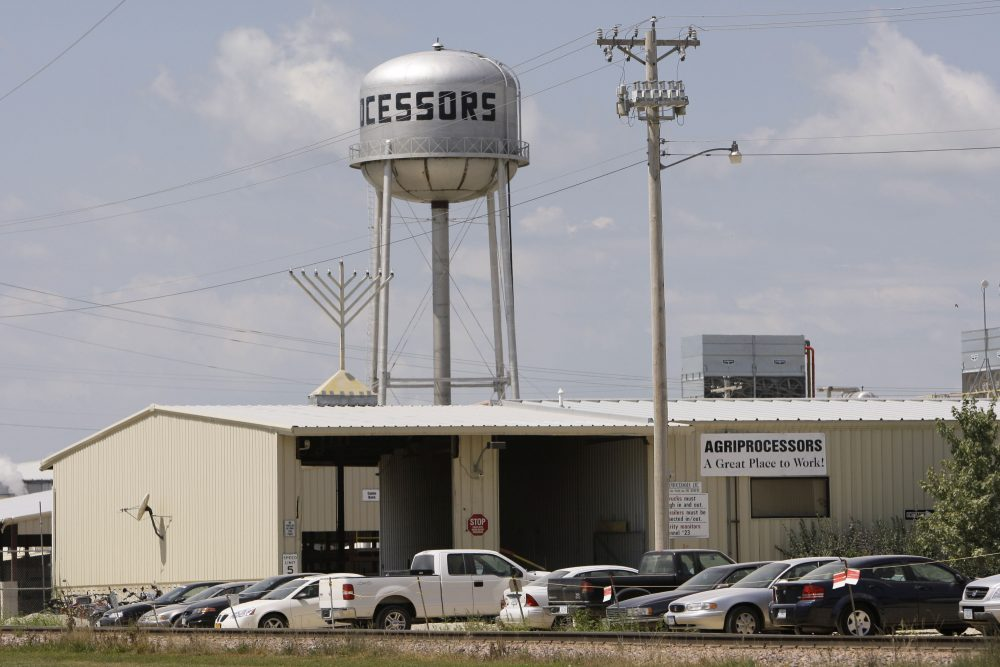 The Agriprocessors kosher meatpacking plant, Wednesday, Aug. 13, 2008, in Postville, Iowa. (Charlie Neibergall/AP)