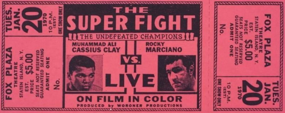 """In 1970, moviegoers could watch Muhammad Ali and Rocky Marciano square off in the ring...""""live."""" Sort of (ToonIsALoon/Wikimedia Commons)"""