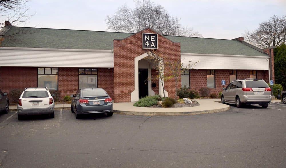 New England Treatment Access (NETA) in Northampton (Steve Brown/WBUR)