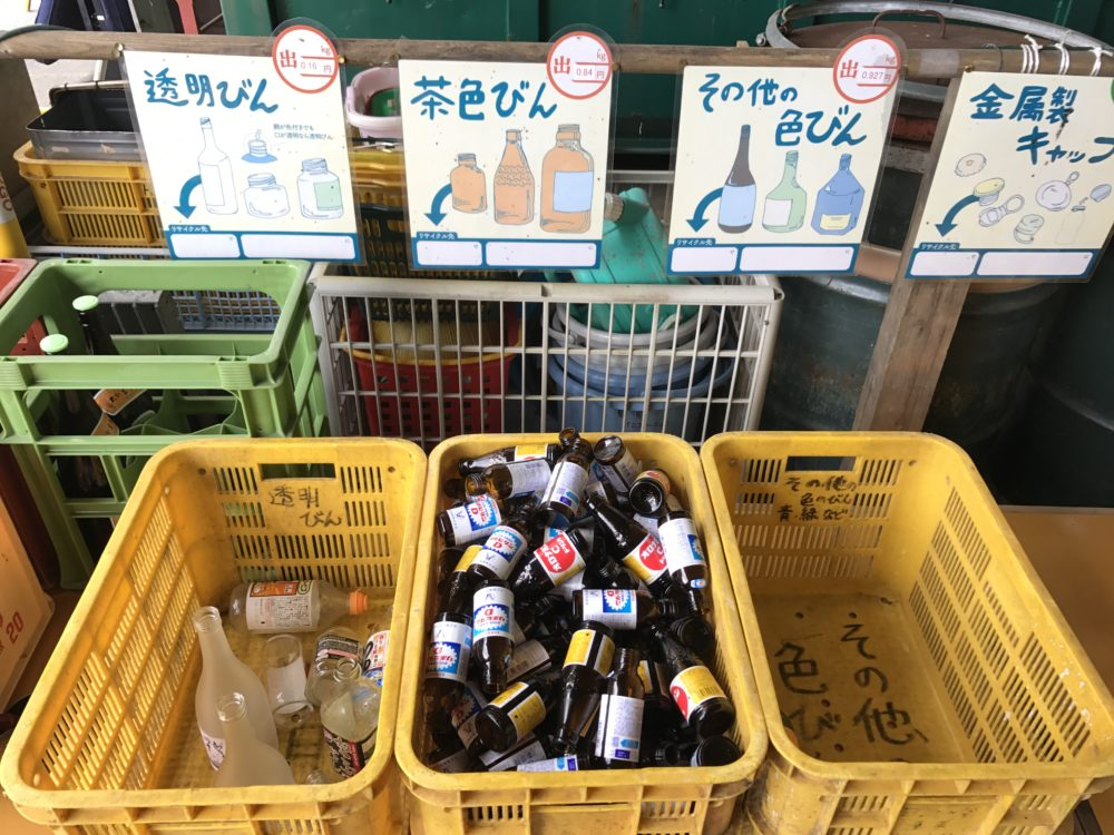 Inside Kamikatsu's waste collection center, recyclables are sorted into 45 different categories. (Sonia Narang for WHYY)