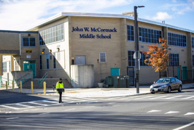 The John W. McCormack Middle School on Columbia Point. (Jesse Costa/WBUR)