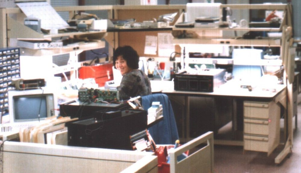 The author's friend, Cuc, is pictured here, at work in Cambridge, circa 1990. (Courtesy)