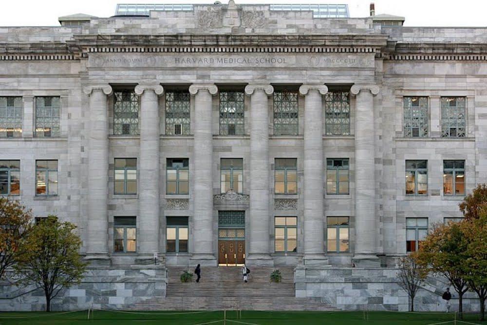 Harvard Medical School (Wikimedia Commons)