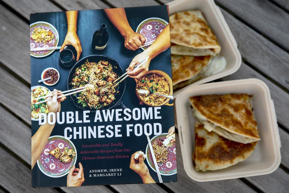 Double Awesome Chinese Food, by Andrew, Irene & Margaret Li. (Robin Lubbock/WBUR)