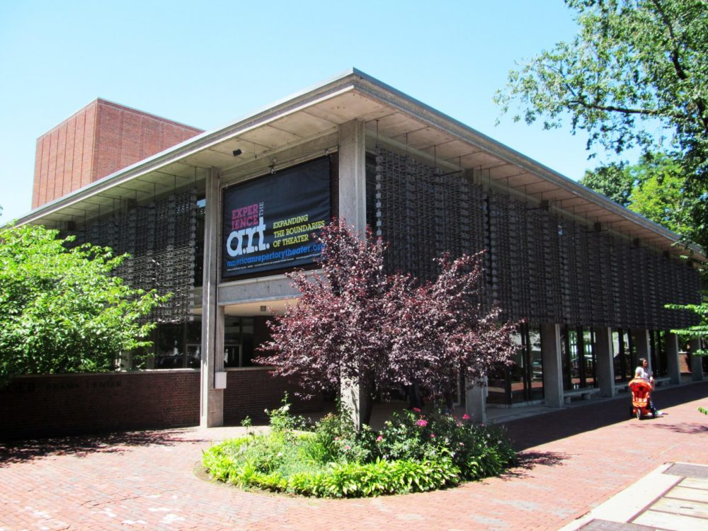 The American Repertory Theater operates out of the Loeb Drama Center in Cambridge's Harvard Square. (John Phelan/Wikimedia Commons)