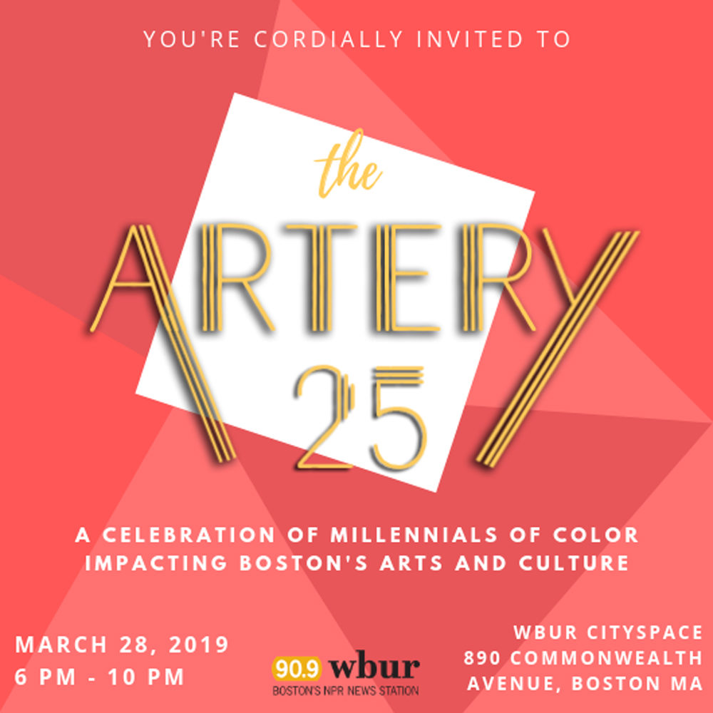 The ARTery 25 celebration takes place on March 28 at WBUR's CitySpace. (Illustration by Arielle Gray/WBUR)