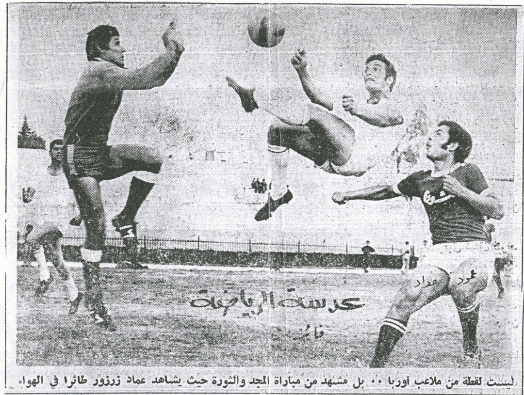 Emad Zarzour (center) playing professional soccer in Syria. (Courtesy Omar Zarzour)