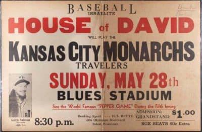 (Musée de la Baseball House, Maison de David)