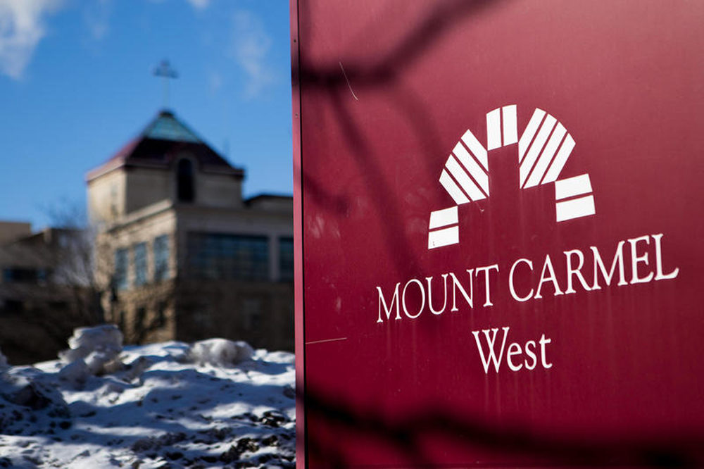 The campus of Mount Carmel West in Columbus, Ohio. (Gabe Rosenberg/WOSU)