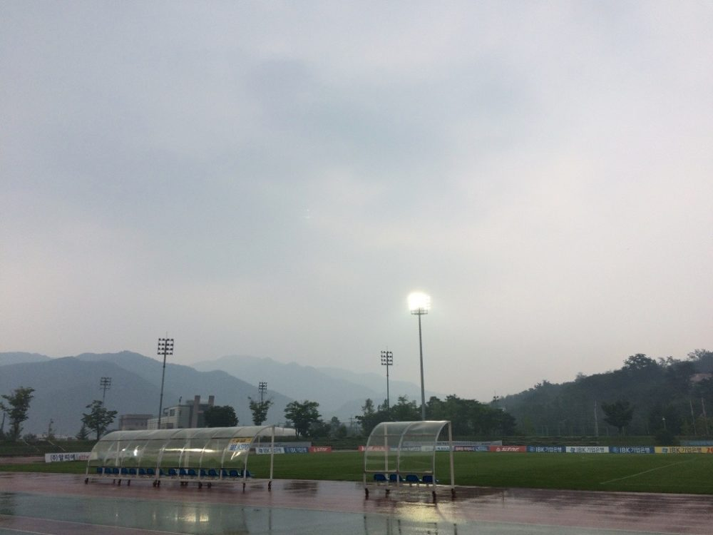 Hwacheon's home field. (Courtesy Georgia Cloepfil)