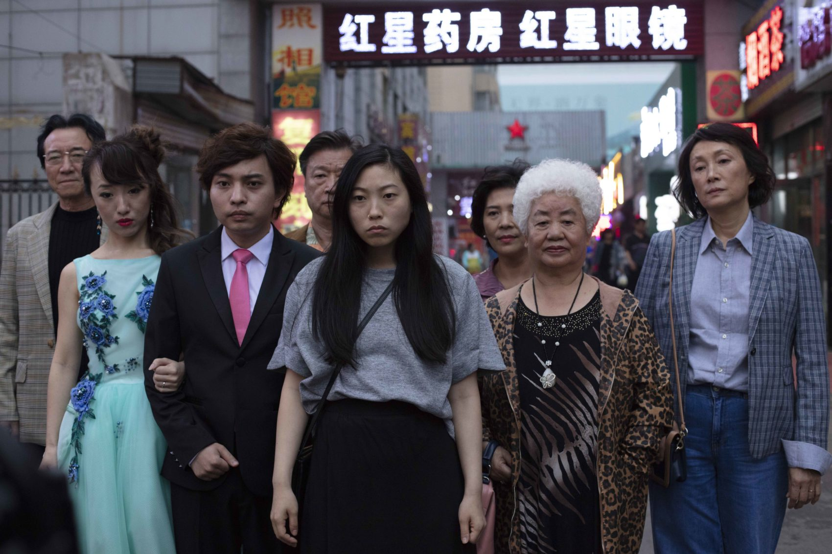 "Asian American rapper and actress Awkwafina plays Billi in ""The Farewell."""