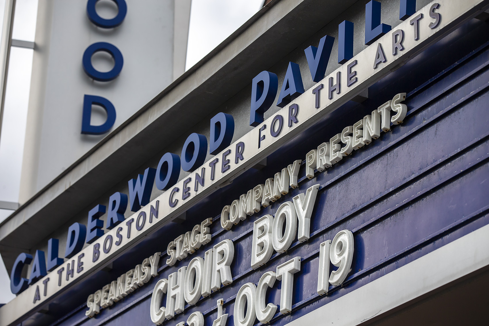 The marquee of the Calderwood Pavilion at the Boston Center for the Arts in the South End. (Jesse Costa/WBUR)