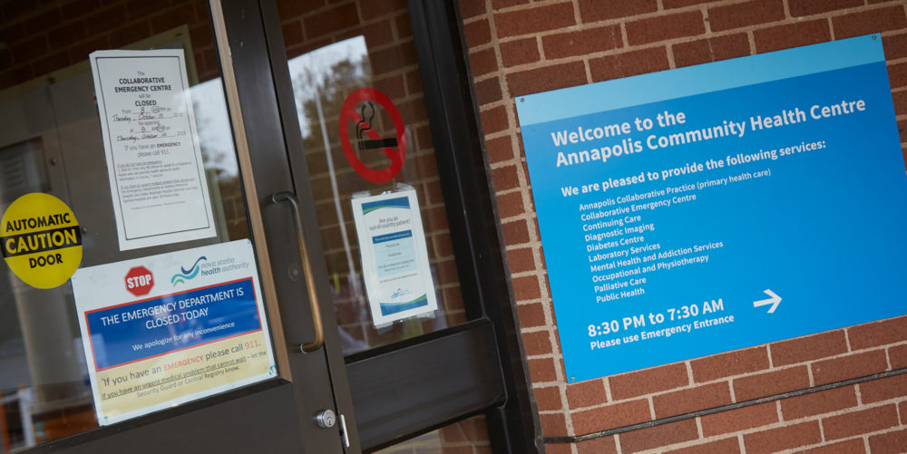 The Annapolis Health Centre in Annapolis Royal, Nova Scotia, is closed on a Thursday in October. (David Grandy for WBUR)