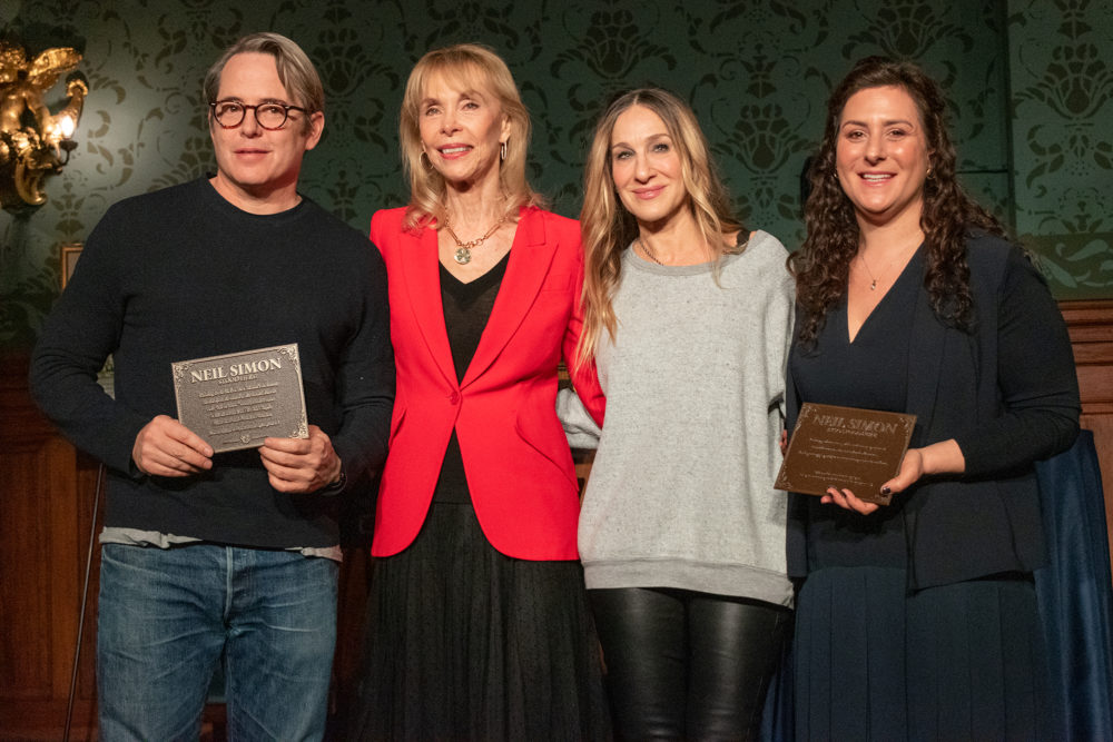 Matthew Broderick, Elaine Joyce, Sarah Jessica Parker and Emerson Colonial Theatre General Manager Erica Lynn Schwartz honoring playwright Neil Simon on Feb. 14 in Boston. (Allison Hagan/Here & Now)