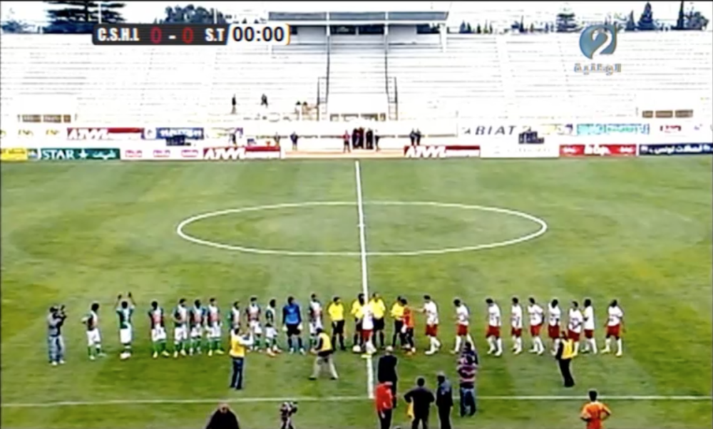 "Tunisian soccer club Hamman-Lif played in an empty stadium in 2013. (Courtesy Memac Ogilvy/Screenshot of the ""12th Man"")"