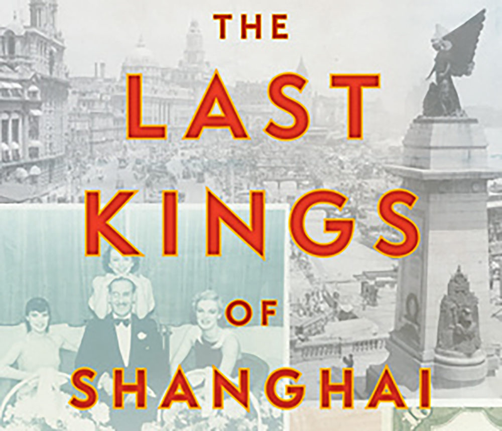 """""""The Last Kings of Shanghai: The Rival Jewish Dynasties That Helped Create Modern China"""" by Jonathan Kaufman. (Courtesy)"""