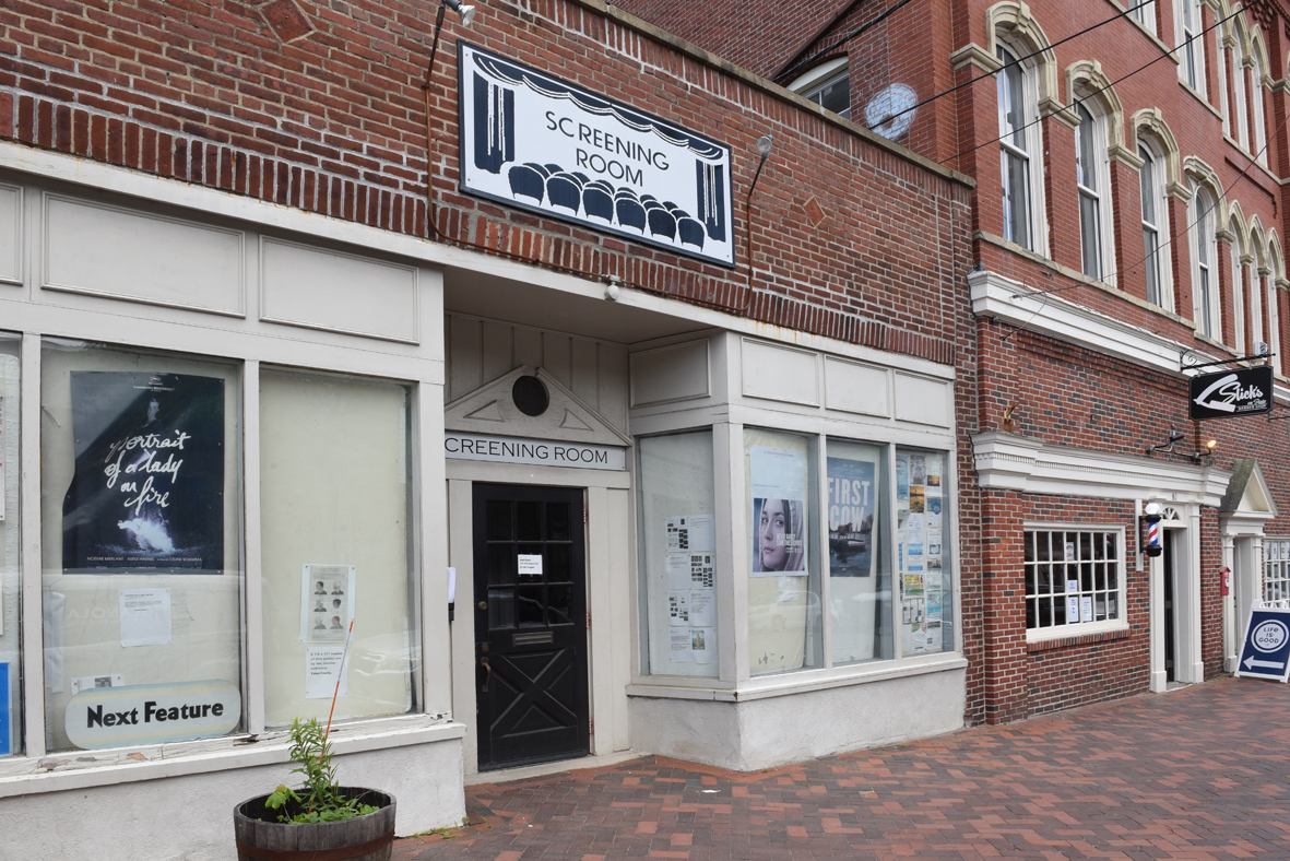 The Screening Room, an independent cinema located in Newburyport, Massachusetts. (Courtesy)