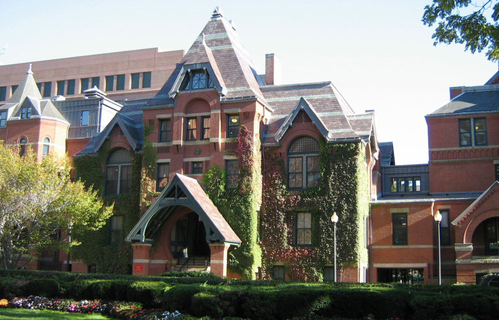 Boston University School of Public Health. (Wikimedia Commons/xnatedawgx)