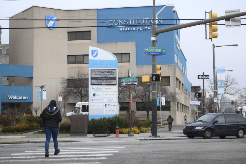 Exterior view of Constitution Health Plaza in South Philadelphia, Penn., on Feb. 26 after SafeHouse announces it would open a supervised injection site. (Bastiaan Slabbers/NurPhoto via Getty Images)