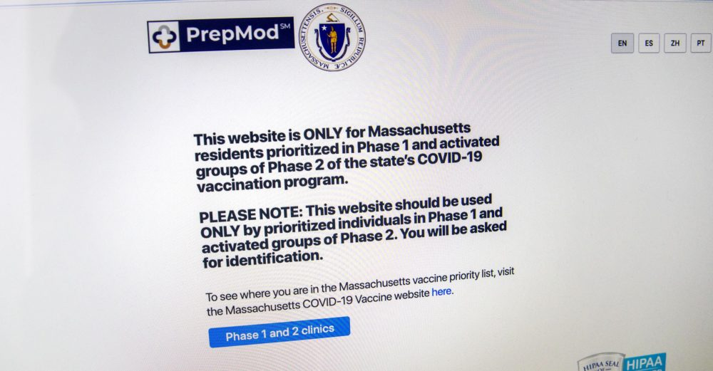 A notice on the Massachusetts immunizations website on Wednesday. (Robin Lubbock/WBUR)