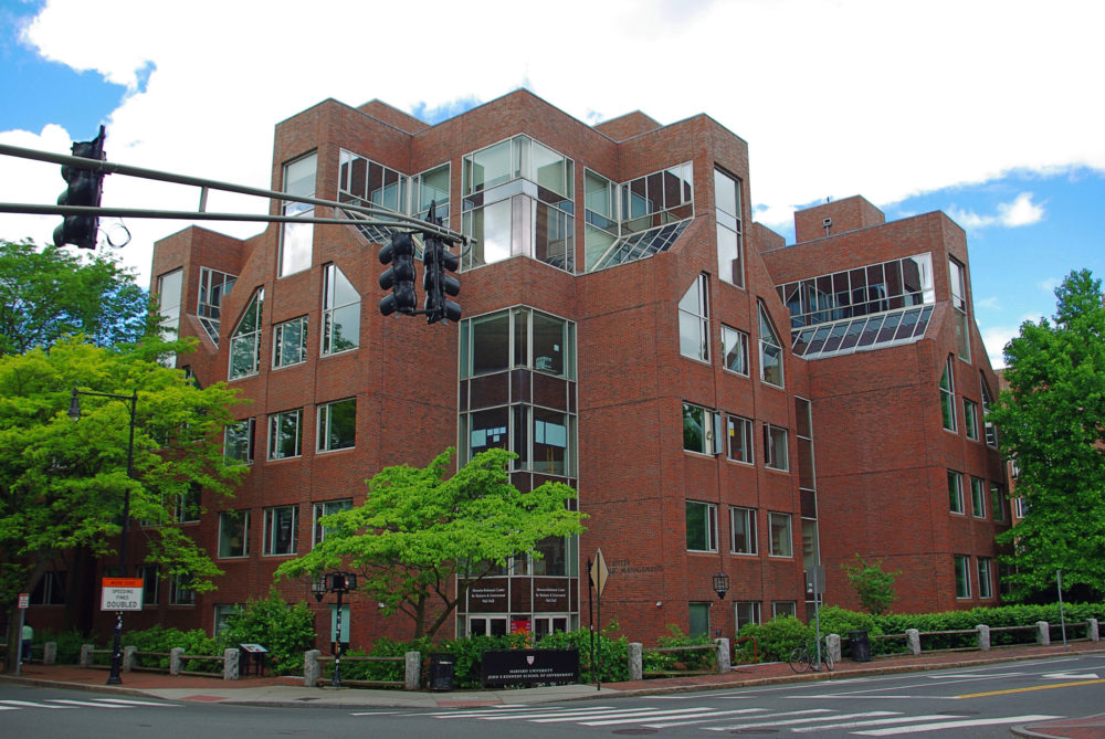 The Belfer Center at the Harvard Kennedy School. (Wikimedia Commons/Bostonian13)