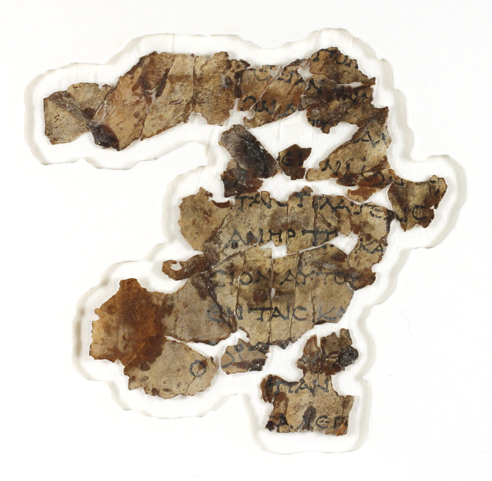 Part of the Book of the Twelve Minor Prophets scroll. (Orit Kuslansky Rosengarten/Israel Antiquities Authority)