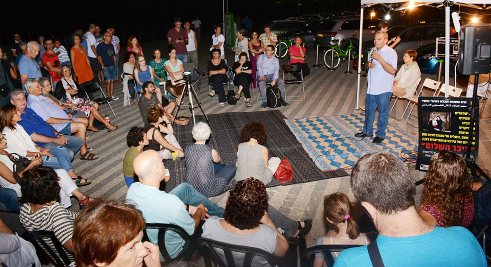 The Peace Square, an open public dialogue on peace and reconciliation, held by Parents Circle Families Forum in Tel Aviv in 2014. (Courtesy)