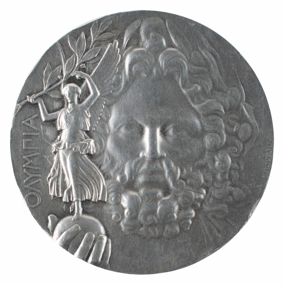 A silver first-place medal from the first modern Olympics held in Athens in 1896 is among the nearly 200-lot sale starting Thursday. (Courtesy RR Auction)
